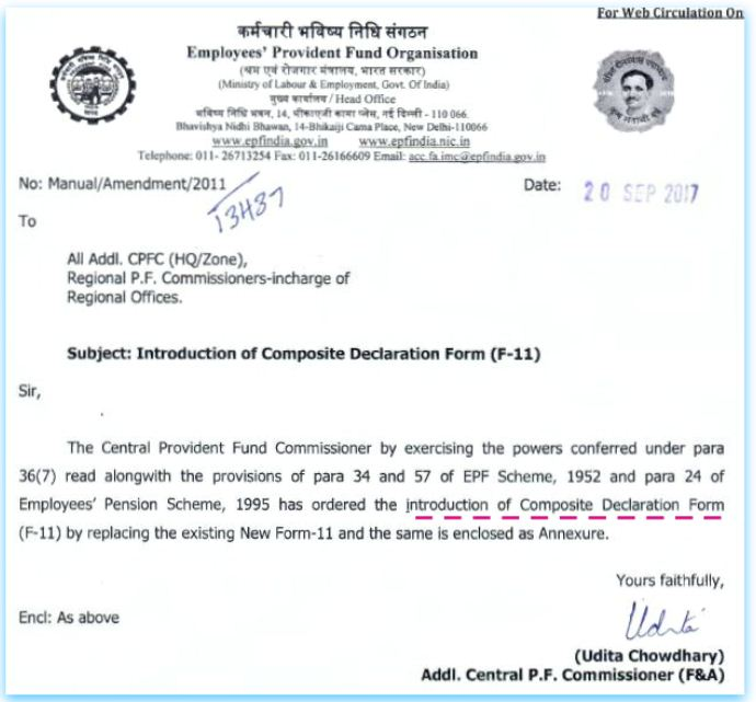 New EPF Composite Declaration Form (Form 11) new Form 11 for automatic EPF transfer pic