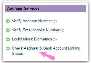 how to check Aadhaar and bank account linking status online pic