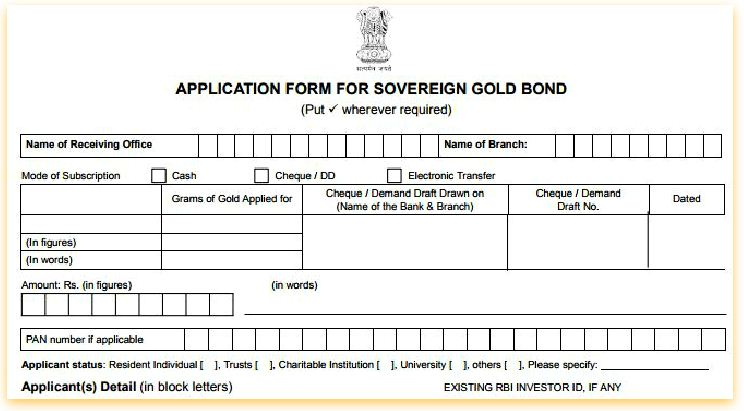 Latest Sovereign Gold Bonds Issue Series-III October November December 2017 Appliction form for buying Gold bonds pic