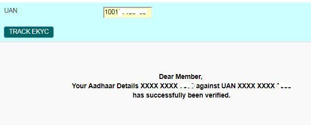 UAN linking to aadhaar successful verification message online