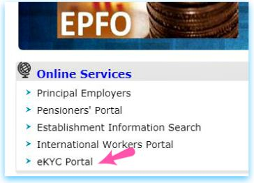 eKYC portal of EPFO to link Aadhaar to UAN number pic