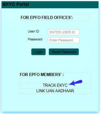 track uan aadhaar linking status online epf ekyc pic