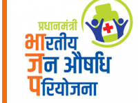 Pradhan Mantri Bhartiya Jan Aushadhi Yojana – Govt's Low cost & Affordable Generic Drugs!