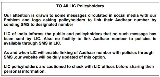 LIC's notice to policyholders on Aadhaar linking through SMS mode