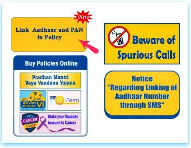 Link aadhaar number pan to lic policy online through lic website pic