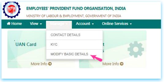 Modify basic details personal data name date of birth gender in EPF account UAN interface pics