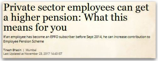 News topic higher EPS pension supreme court judgement how to get higher pension under EPF Scheme pic