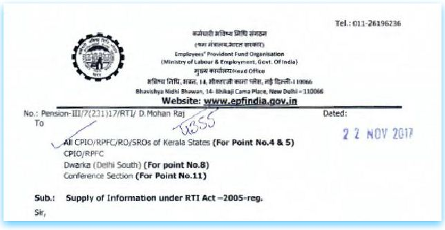 RTI information on 8.33% EPS contributions for exempted organizations PF Trusts pic