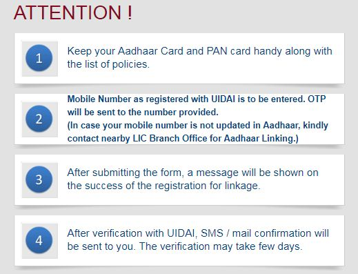 lic policy aadhaar seeding process online instructions details Mobile OTP SMS email