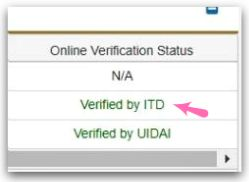 Online verification status of PAN linked to EPF account in UAN member face verified by ITD pic