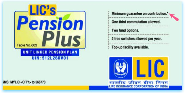 LIC insurance product ad