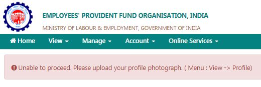 Upload epf member profile picture photo to proceed for e-nomination