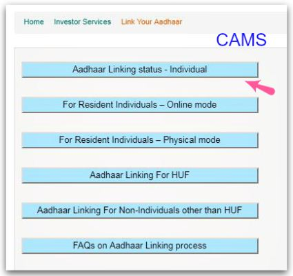 How to check Mutual Funds - Aadhaar Linking status online on CAMS portal ICICI SBI TATA Birla HDFC pic