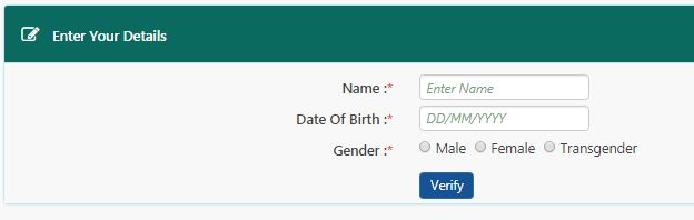 Enter your name as in UAN Date of birth to change mobile number in UAN account