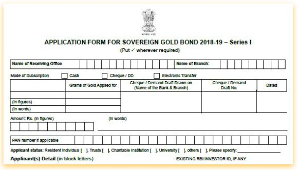 FY 2018-19 Series-I Sovereign Gold Bonds Issue April 2018 Appliction form for buying latest Govt Gold bonds pic
