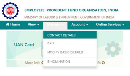 Update Contact details mobile number email ID in EPF UAN Member portal EPFO UAN Helpdesk