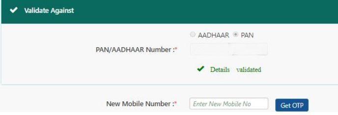 Validate details against Aadhaar number PAN number to update new mobile number in PF UAN