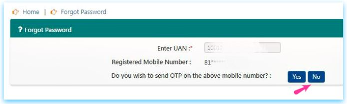 change EPF UAN Account Mobile number online procedure at EPFO unified member portal pic