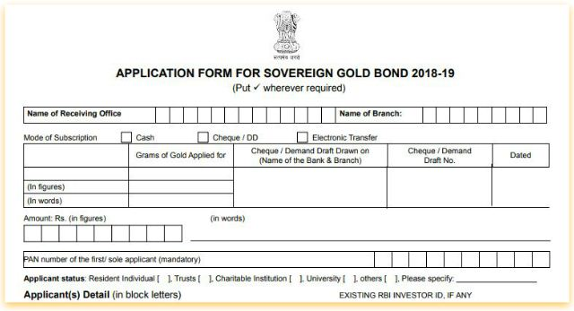 Download Sovereign Gold Bonds Application form Series II III IV V VI public issues 2018 2019 pic