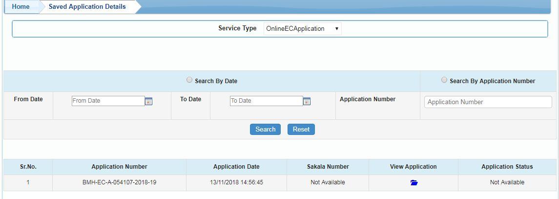 Track EC application status online download EC online bengalore karnataka mysore mangalore hubli udipi belgaum dharwad