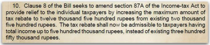 The Finance Bill 2019-20 Interim Budget 2019 Section 87A Revised Tax Rebate details pic
