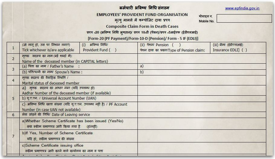 EPF Composite Claim Form in Death Cases EPF Death Claim Form EPS EDLI pic