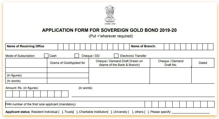 Download Sovereign Gold Bonds Scheme Application form for FY 2019-20 Series I II III IV V pic