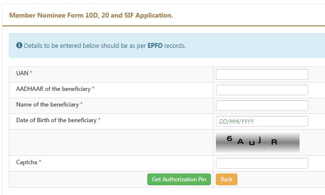 EPF Member nominee online form 10d Form 20 Form 5IF online application