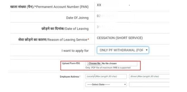 EPF Withdrawal Claim Form 15G Form 15H upload online EPFO unified member interface portal