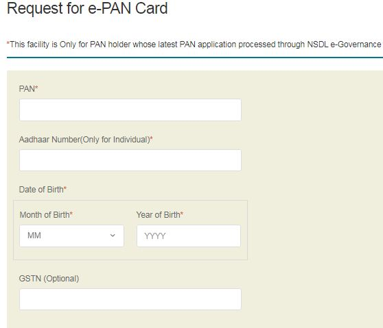 How to submit request for e-PAN Card NSDL portal
