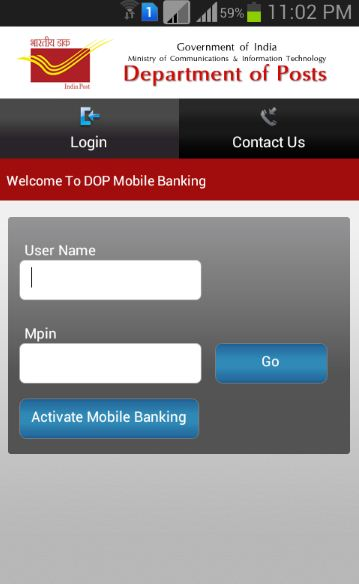 India post new mobile app login credentials