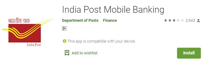 India post new mobile app mobile banking app download from google play store