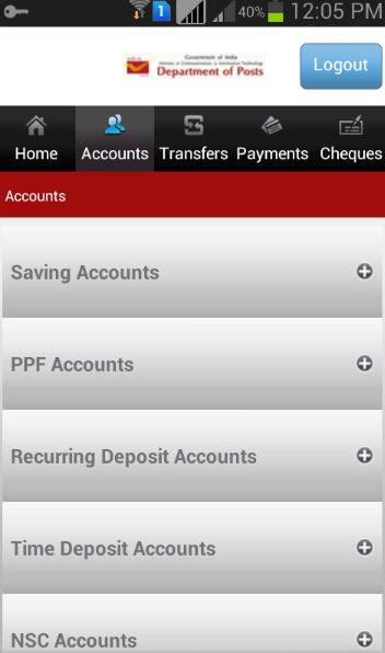 features of post office mobile banking app PPF deposits online nsc rd time deposits