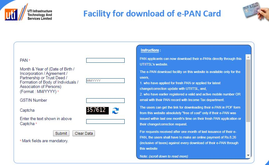 online facility to download ePAN card UTIITSL portal