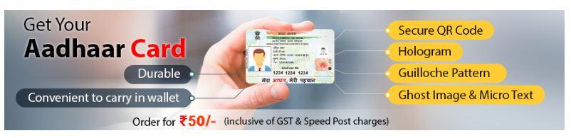 Aadhaar cartão pvc cartão inteligente cartão plástico Aadhaar número