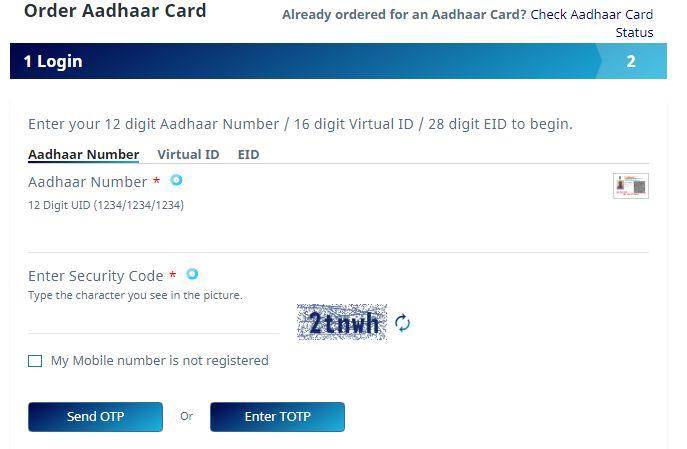 Order-Aadhaar-PVC-Card-online-UIDAI-portal