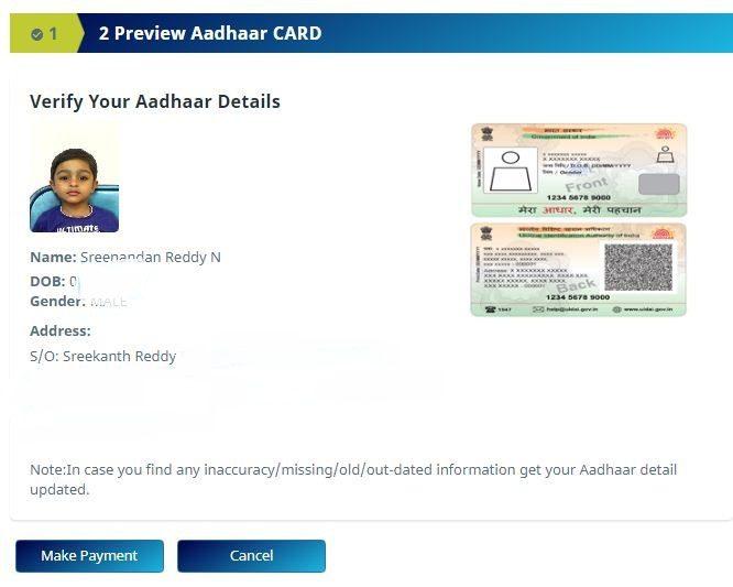 Visualize a foto de detalhes do Smart Card Aadhaar